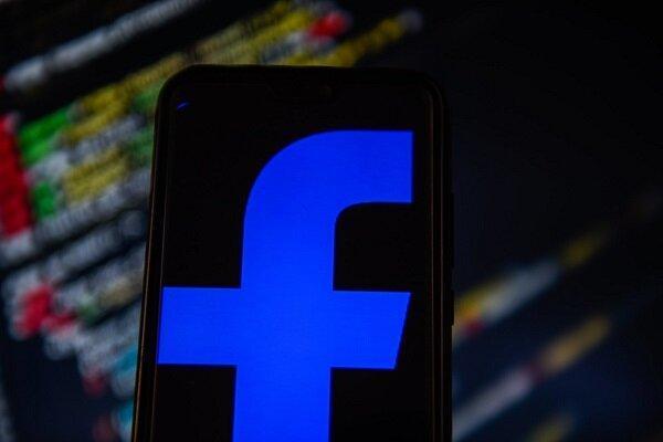 اخبار جعلی همچنان در فیس بوک منتشر می گردد